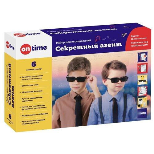 Купить Игровой набор On Time Секретный агент 6 в 1, Полицейские и шпионы