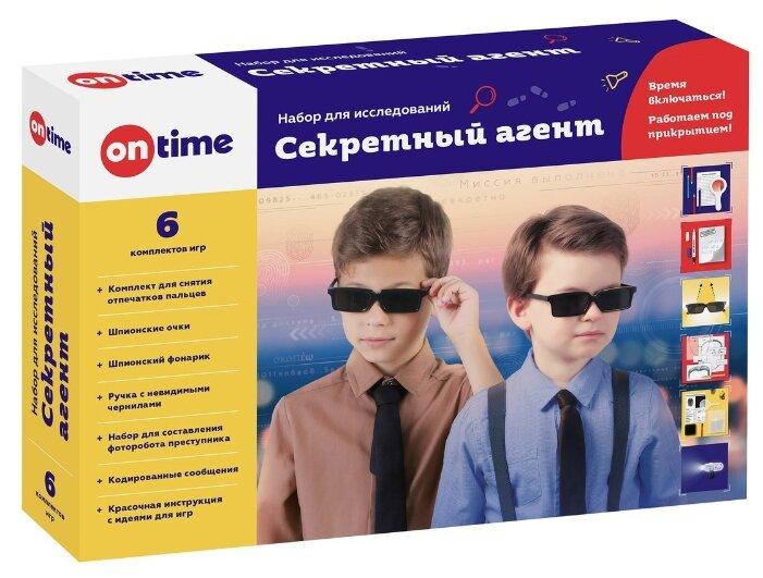 Игровой набор On Time Секретный агент 6 в 1