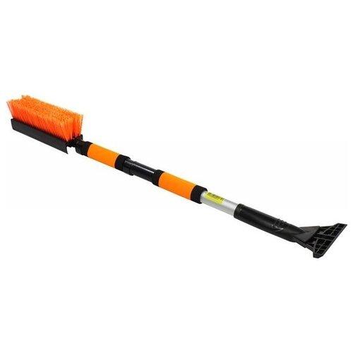 Телескопическая щетка-скребок Автостоп AB-2298 черный/оранжевый салфетка универсальная автостоп ab 3609
