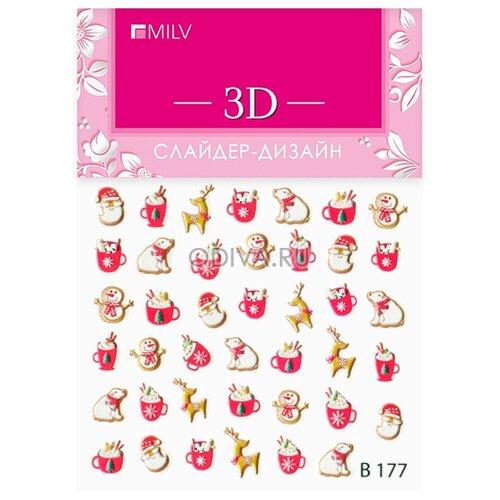 Фото - Слайдер дизайн MILV 3D-B177 белый/красный слайдер дизайн bpw style 3d love 3d209 красный