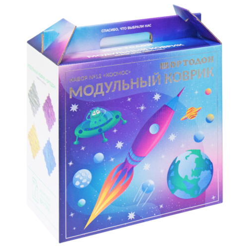 Купить Коврик-пазл массажный Ортодон Набор №12 Космос (8 пазлов), Игровые коврики