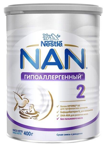 Смесь NAN (Nestlé) Гипоаллергенный 2 Optipro (с 6 месяцев) 400 г