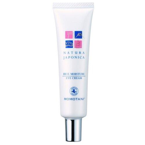 Momotani Крем для кожи вокруг глаз Natura Japonica Rice Moisture Eye Cream 20 г