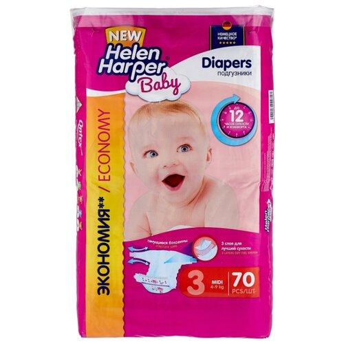Helen Harper подгузники Baby 3 (4-9 кг) 70 шт. подгузники helen harper baby размер 4 maxi 7 14 кг 62 шт 5411416 029731