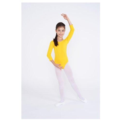 Купить Купальник Belkina размер 32, желтый, Купальники и плавки