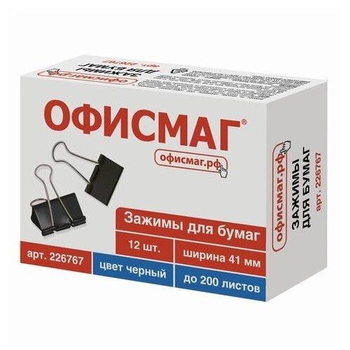Купить Зажимы для бумаг ОФИСМАГ, КОМПЛЕКТ 12 шт., 41 мм, на 200 листов, черные, картонная коробка, 226767, ОфисМаг, Скрепки, кнопки