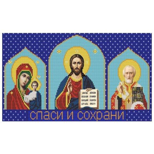 Домашний иконостас-2 (рис. на габардине 21х40) 21х40 Конек 9201