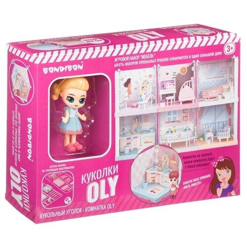 Фото - Игровой набор Bondibon Мебель, Кукольный уголок (Спальня 13,5*13,5*13,5 см) и куколка Oly, 9,3 см набор игровой bondibon кукольный уголок гостиная и куколка oly