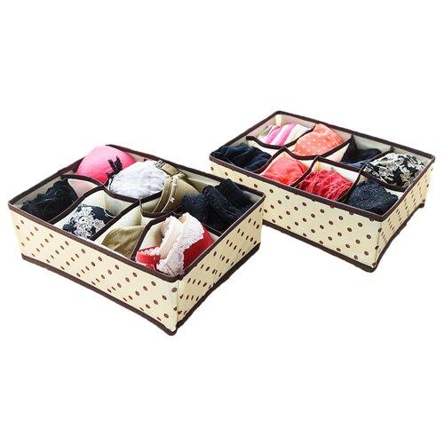 HOMSU Комплект из 2-х органайзеров с ячейками Горох бежевый комплект органайзеров 3шт homsu