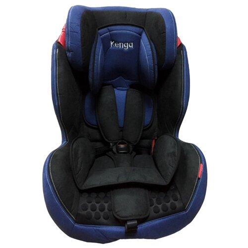 Автокресло группа 1/2/3 (9-36 кг) Kenga BH12312i Isofix, синий автокресло группа 1 2 3 9 36 кг little car ally с перфорацией черный