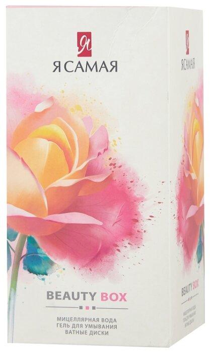 Купить Набор Я Самая Beauty Box по низкой цене с доставкой из Яндекс.Маркета