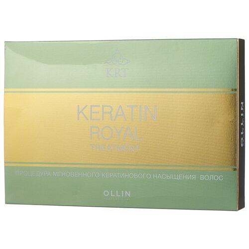 Набор OLLIN Professional Keratine royal treatment ollin professional спонж