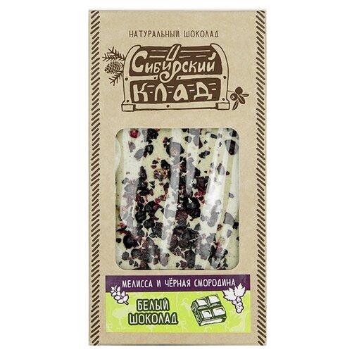 Шоколад Сибирский Клад белый Мелисса и черная смородина, 100 г