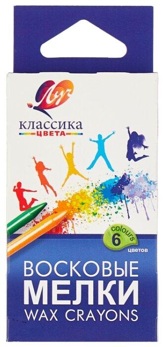 """Луч Восковые мелки """"Классика"""" 6 цветов (12С860-08)"""