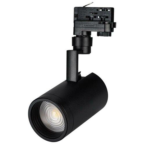 Трековый светильник-спот Arlight LGD-ZEUS-4TR-R88-20W Day (BK, 20-60 deg) трековый светильник спот arlight lgd zeus 4tr r88 20w day bk 20 60 deg