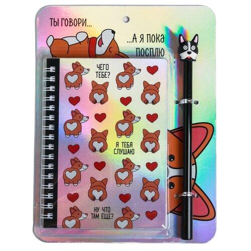 Купить Ежедневник ArtFox Чего тебе? 4564193 недатированный, А6, 40 листов, разноцветный, Ежедневники, записные книжки