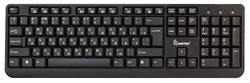 Клавиатура SmartBuy ONE 208 Black USB