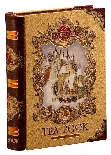 Чай черный Basilur Tea book Volume II подарочный набор