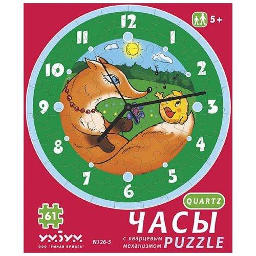 Часы-пазл Умная Бумага Часы Колобок (126-05), 61 дет.