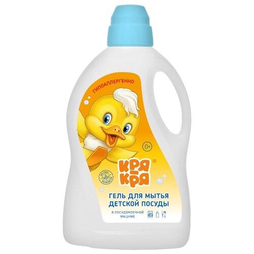 Кря-кря гель для мытья детской посуды для посудомоечной машины 1.5 л солнцезащитное молочко кря кря spf 30 календула с рождения 200 мл
