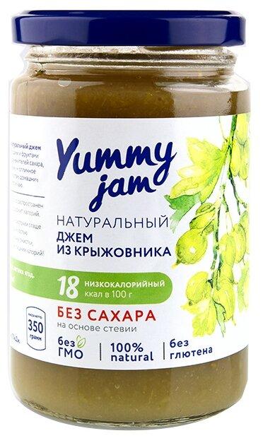 Джем Yummy jam натуральный из крыжовника без сахара, банка 350 г