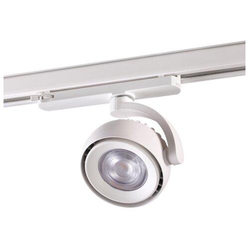 Трековый светильник-спот Novotech Curl 358167