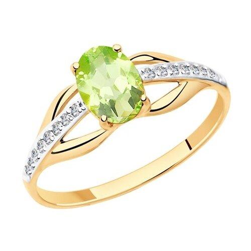 Diamant Кольцо из золота с хризолитом и фианитами 51-310-00256-3, размер 18 diamant кольцо из золота с топазом и фианитами 51 310 00292 1 размер 18