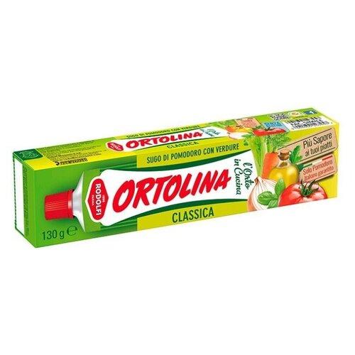Соус Rodolfi Ортолина томатный с овощами, 130 г