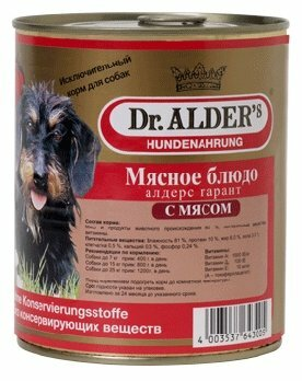 Корм для собак Dr. Alder`s АЛДЕРС ГАРАНТ говядина рубленое мясо Для взрослых собак (0.8 кг) 6 шт.