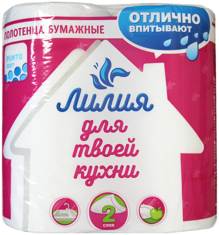 Полотенца бумажные Лилия Для твоей кухни белые двухслойные — купить по выгодной цене на Яндекс.Маркете