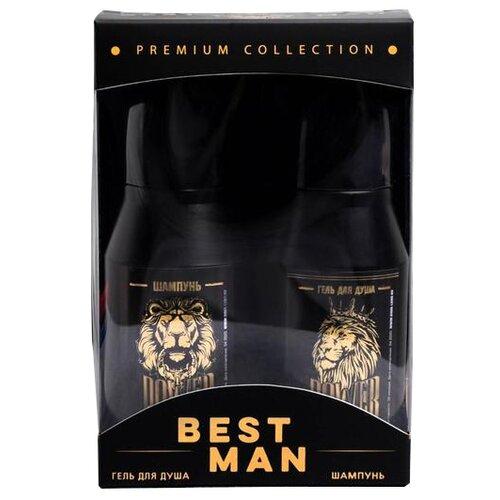 Набор Чистое счастье Best man
