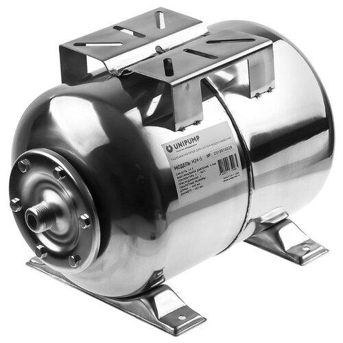 Гидроаккумулятор UNIPUMP 85109 24 л горизонтальная установка гидроаккумулятор unipump 29758 вертикальный 2 л