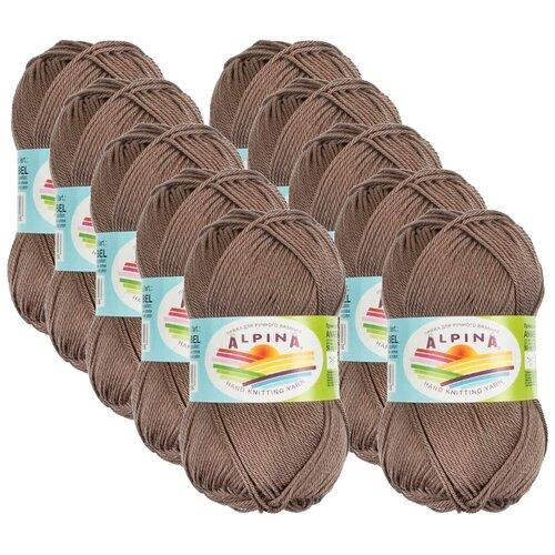 Купить Пряжа Alpina Anabel, 100 % хлопок, 50 г, 120 м, 10 шт., №129 т.коричневый