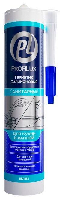 Герметик Profilux Санитарный 300 мл.