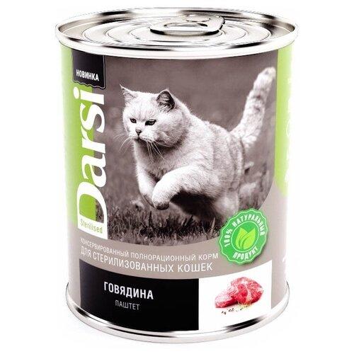 Влажный корм для стерилизованных кошек Darsi с говядиной 340 г (паштет)