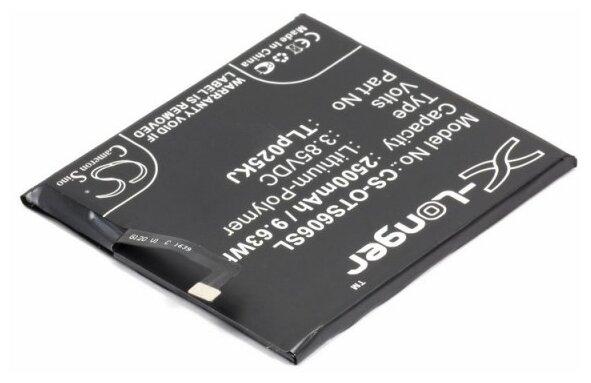 Аккумулятор Cameron Sino CS-OTS606SL для Alcatel One Touch IDOL 5S