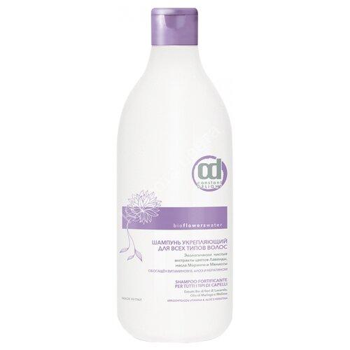 Фото - Constant Delight шампунь Bio Flowers Water укрепляющий для всех типов волос 1000 мл constant delight шампунь intensive экстракт кашемира для окрашенных волос 1000 мл