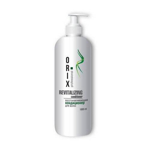 ORIX восстанавливающий кондиционер для волос Revitalizing Conditioner с кератином, 1000 мл matrix biolage keratindose conditioner кондиционер восстанавливающий 1000 мл