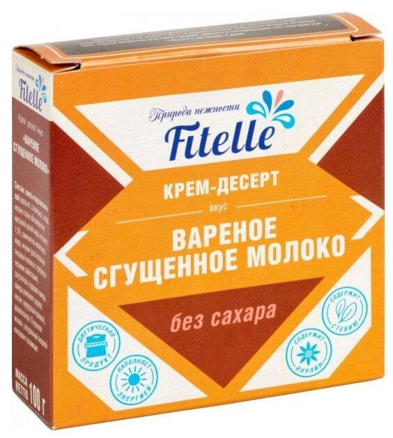 Сгущенка Fitelle Крем-десерт вареная без сахара 100 г