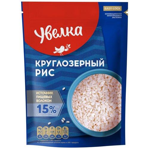Рис Увелка круглозерный шлифованный 400 г