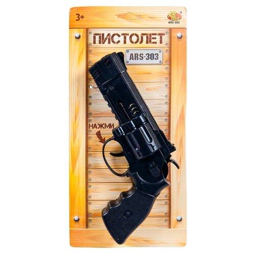 Купить Пистолет ABtoys (ARS-303), Игрушечное оружие и бластеры