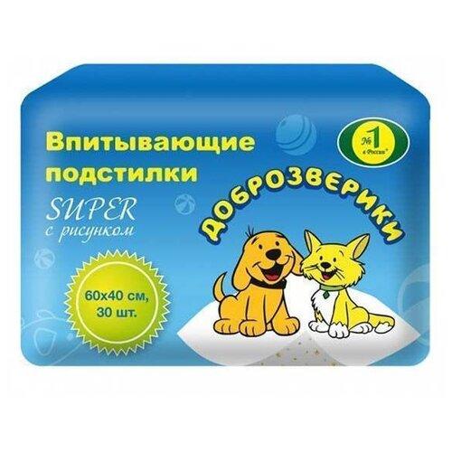 Пеленки для собак впитывающие Доброзверики Super 60х40 см 30 шт.