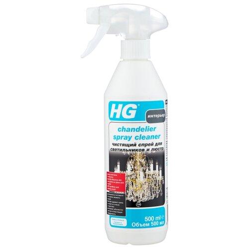 Фото - Спрей HG Chandelier Cleaner чистящий для светильников и люстр, 500 мл жидкость hg для гигиеничной очистки холодильника 500 мл