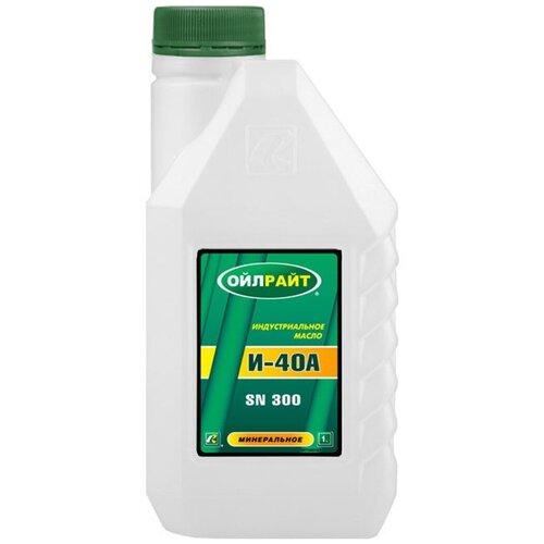 Индустриальное масло OILRIGHT И-40 А 1 л