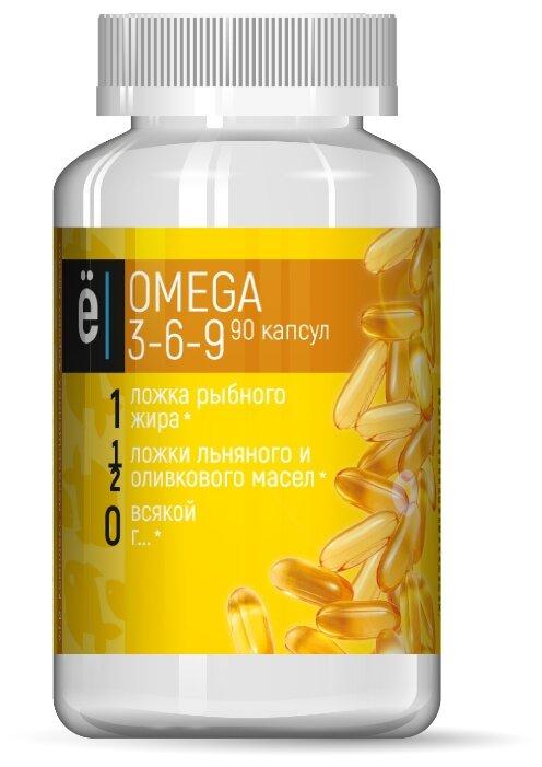 """Купить Рыбий жир """"Omega 3-6-9"""", 90 капсул по низкой цене с доставкой из Яндекс.Маркета"""