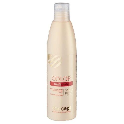 Купить Concept бальзам-кондиционер Salon Total Color для окрашенных волос, 300 мл