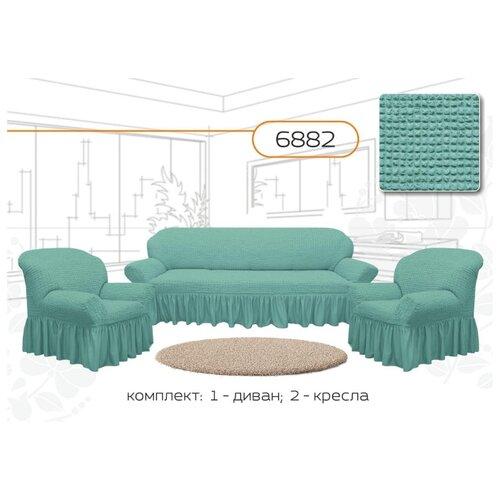 Чехлы на диван и 2 кресла, цвет: голубой