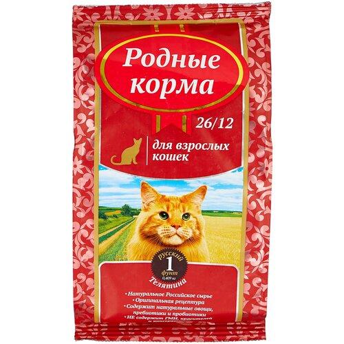 Сухой корм для кошек Родные корма с телятиной 409 г
