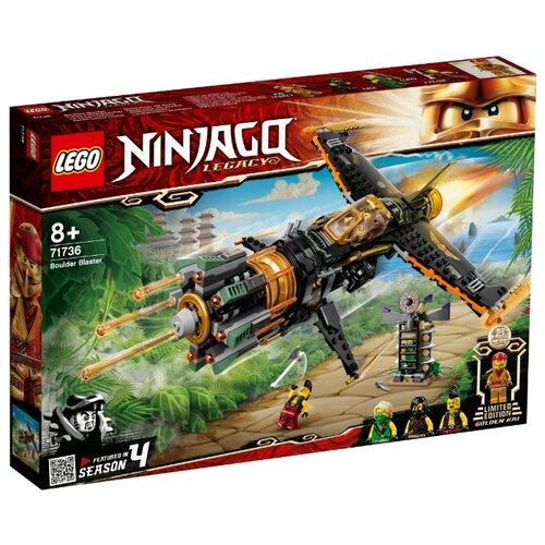 Купить Конструктор LEGO NinjaGo 71736 Скорострельный истребитель Коула, Конструкторы