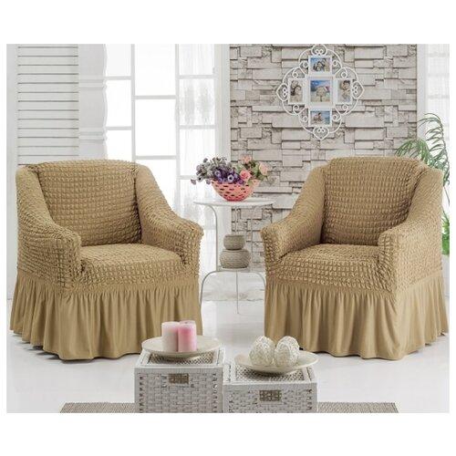 Набор чехлов на 2 кресла, цвет: бежевый